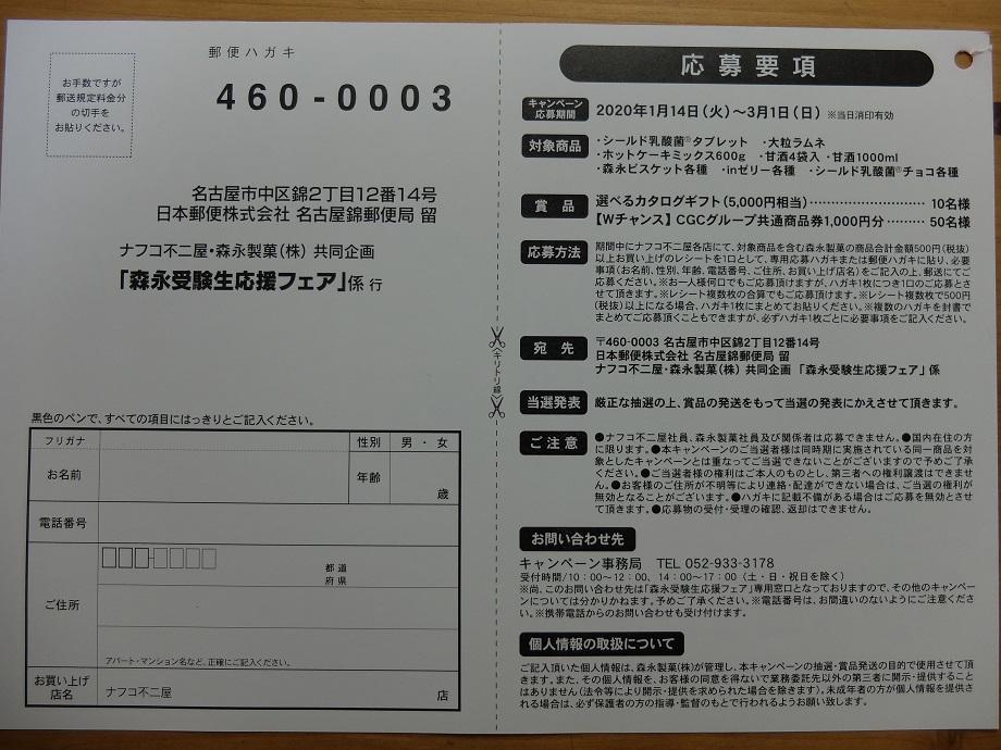 f:id:nyanhaha:20200120184051j:plain