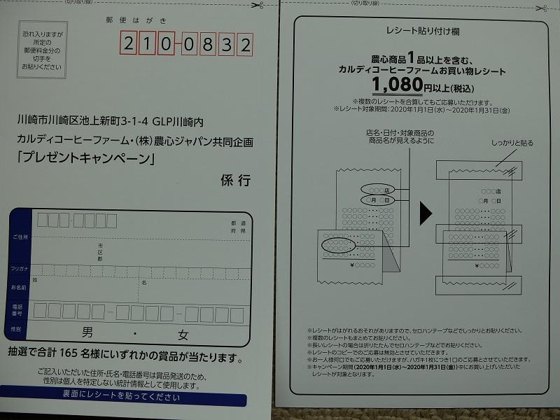 f:id:nyanhaha:20200122143635j:plain