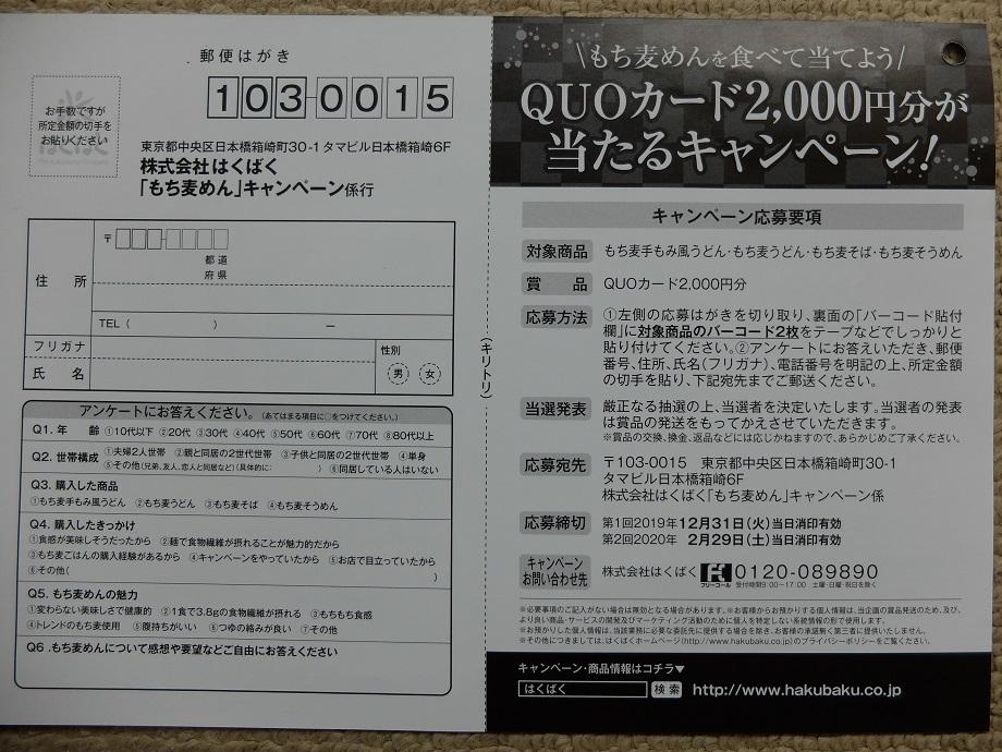 f:id:nyanhaha:20200126171458j:plain