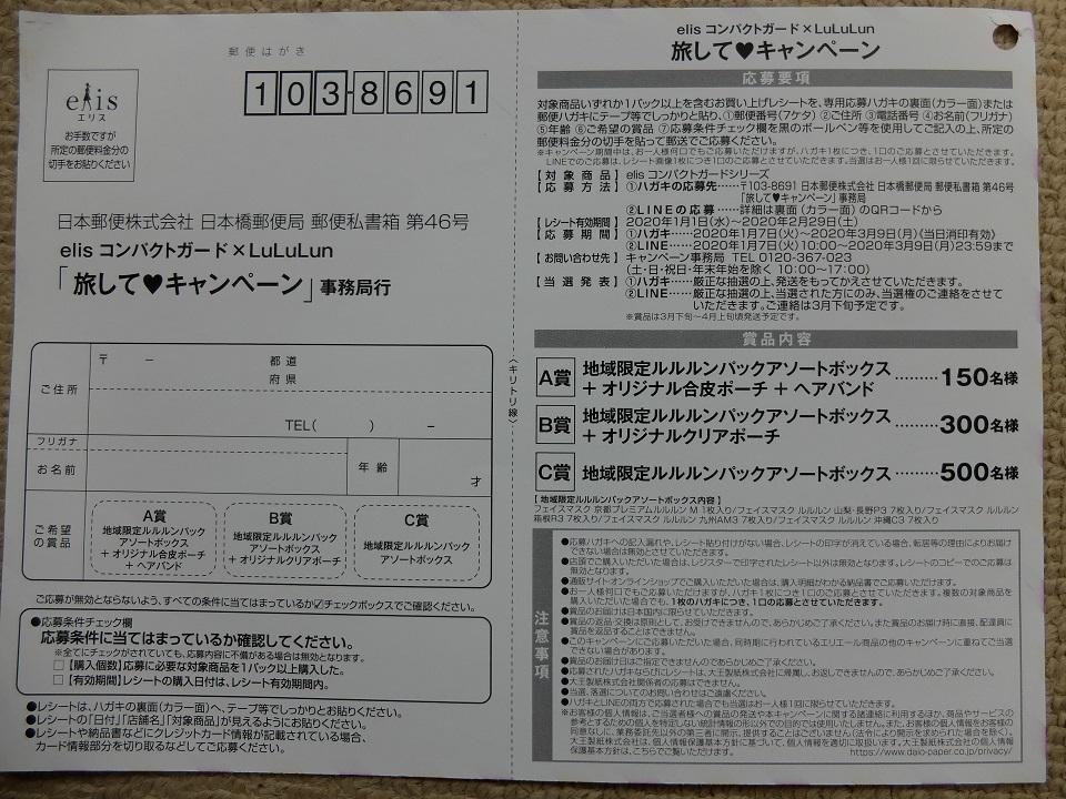 f:id:nyanhaha:20200126172151j:plain
