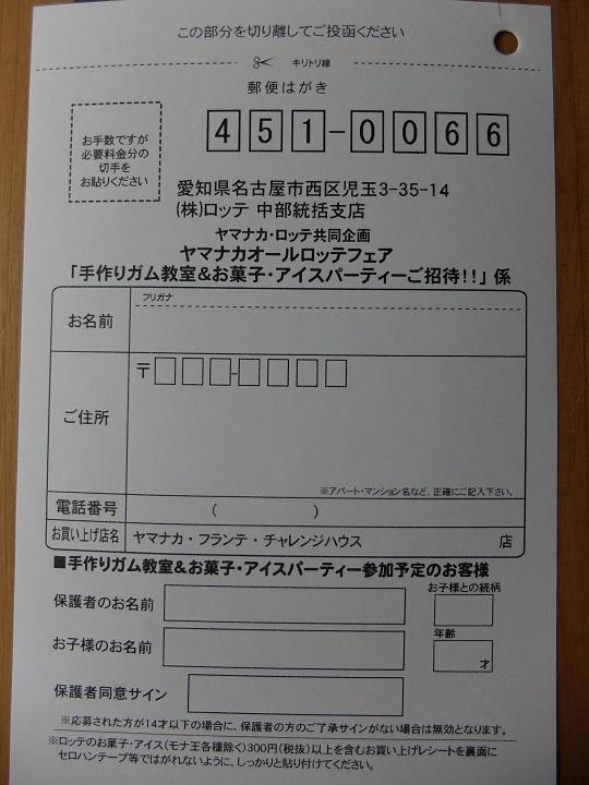 f:id:nyanhaha:20200127183501j:plain