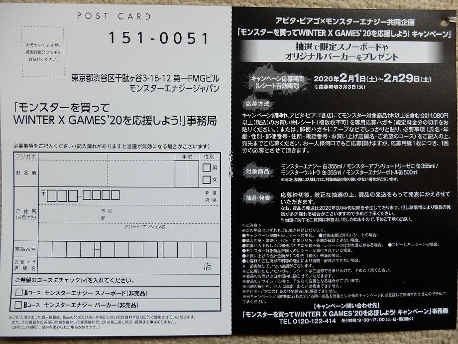 f:id:nyanhaha:20200203184041j:plain