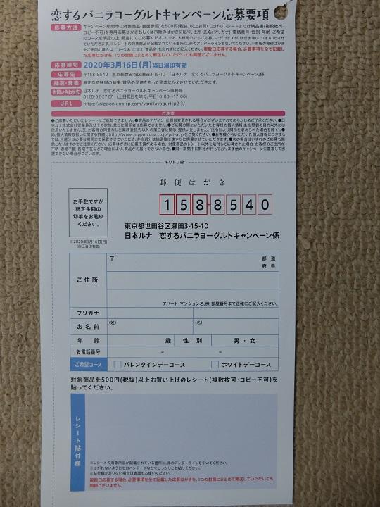f:id:nyanhaha:20200208184500j:plain