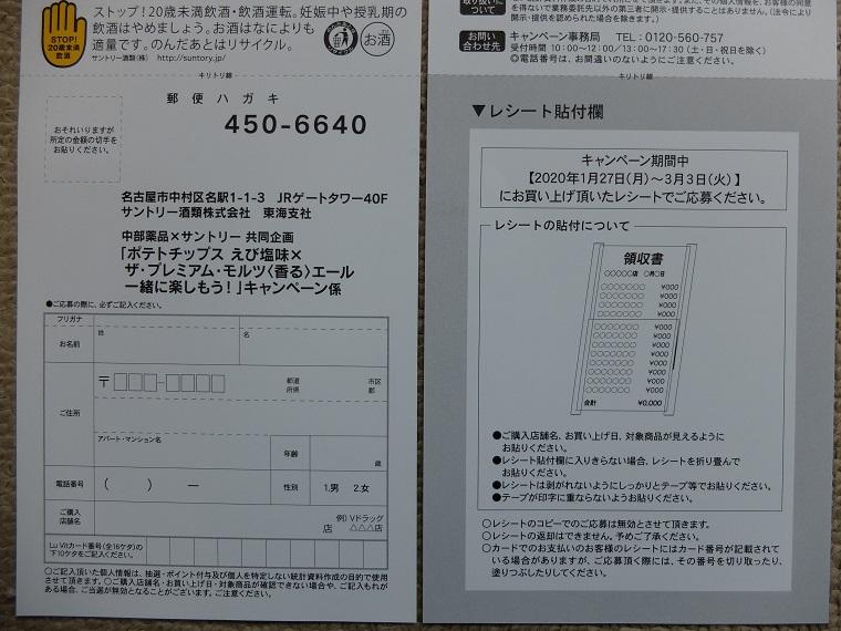 f:id:nyanhaha:20200209185748j:plain