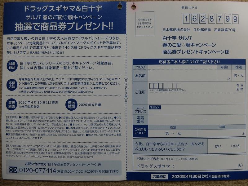 f:id:nyanhaha:20200210190450j:plain