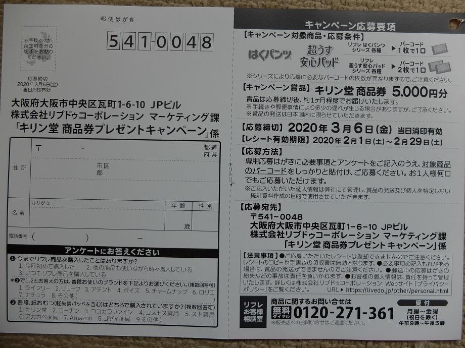 f:id:nyanhaha:20200213200105j:plain