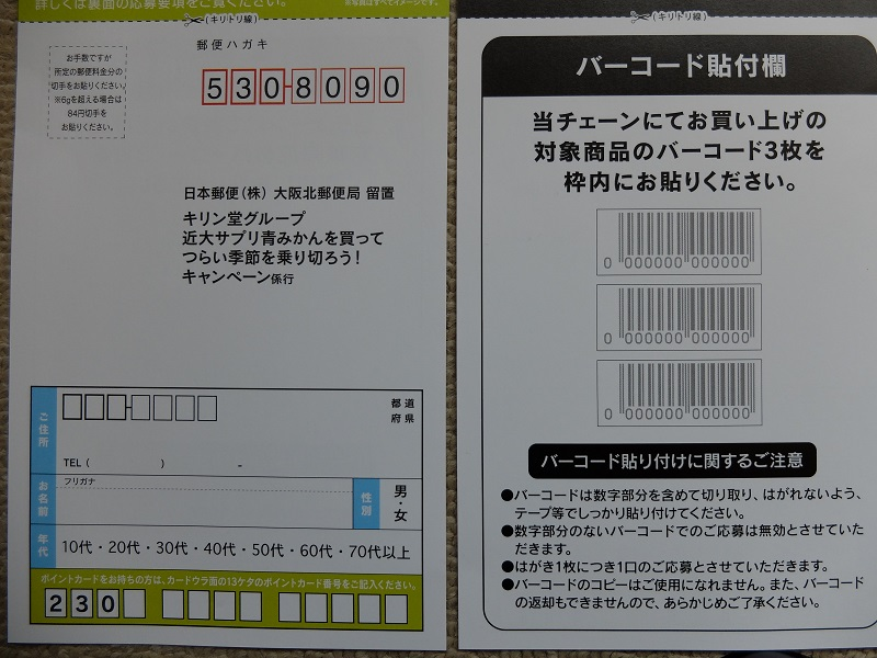 f:id:nyanhaha:20200213200912j:plain