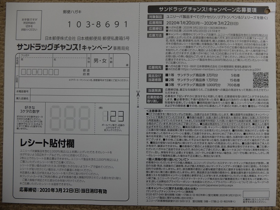 f:id:nyanhaha:20200214163208j:plain