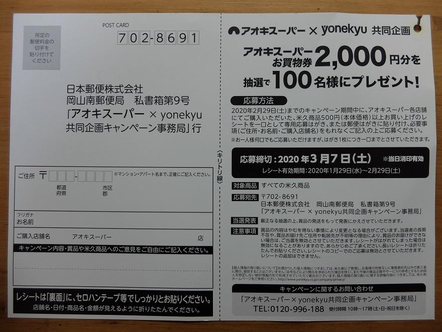 f:id:nyanhaha:20200215204704j:plain