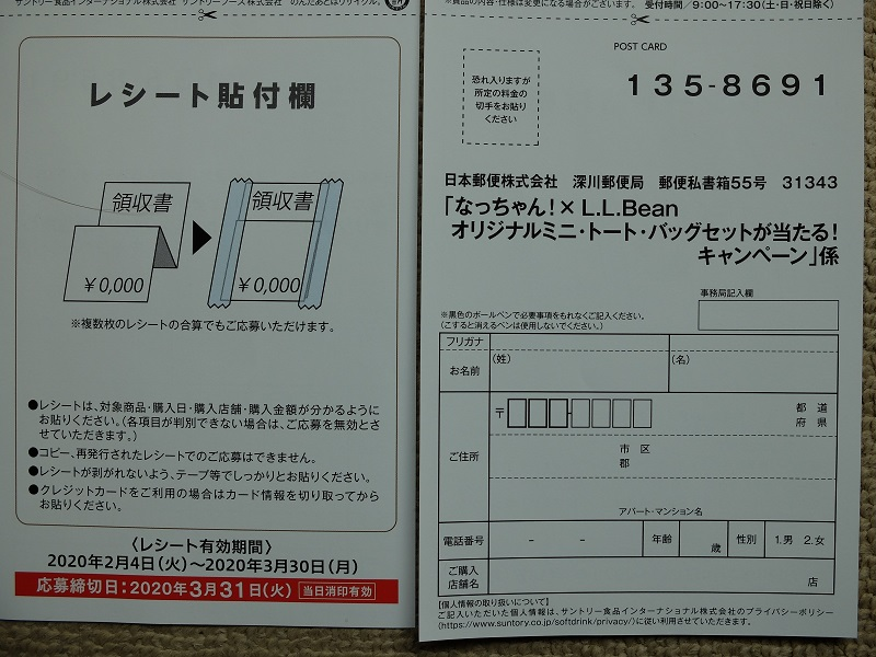 f:id:nyanhaha:20200219142233j:plain