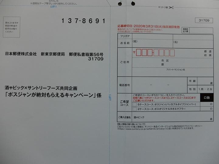 f:id:nyanhaha:20200220201351j:plain