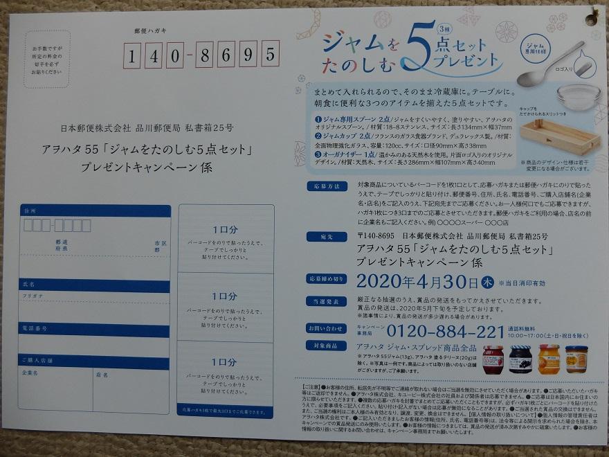 f:id:nyanhaha:20200302163440j:plain