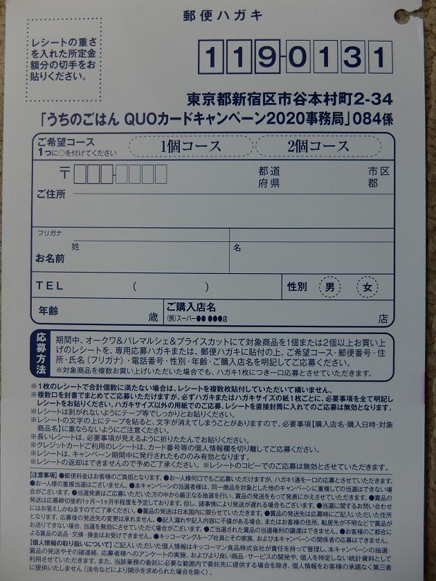 f:id:nyanhaha:20200312164218j:plain