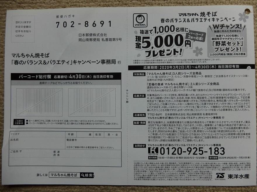 f:id:nyanhaha:20200315160822j:plain