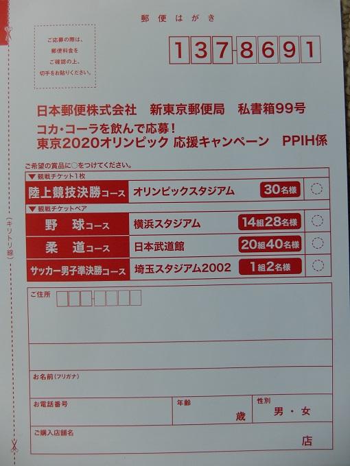 f:id:nyanhaha:20200317165051j:plain