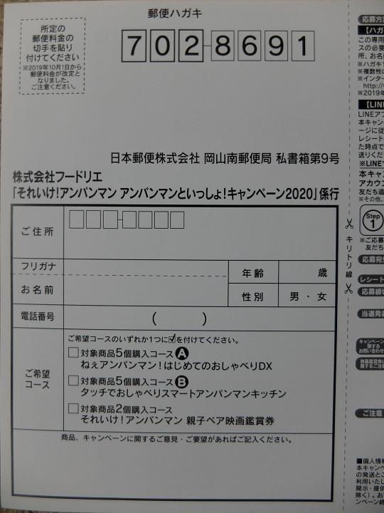 f:id:nyanhaha:20200328185050j:plain