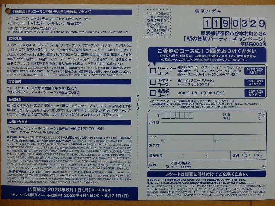 f:id:nyanhaha:20200416182935j:plain