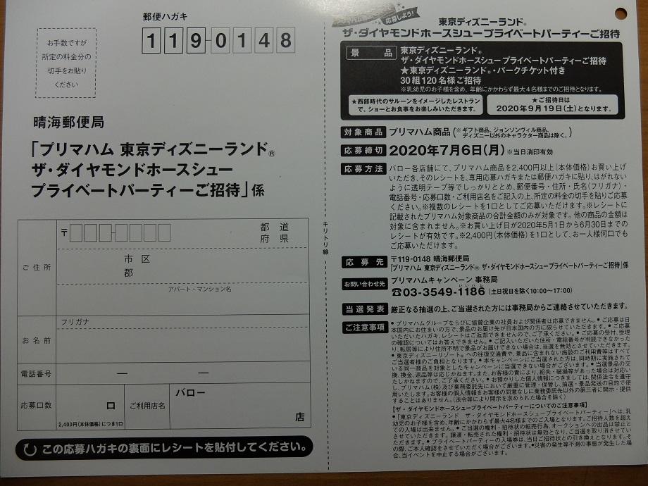 f:id:nyanhaha:20200502203212j:plain