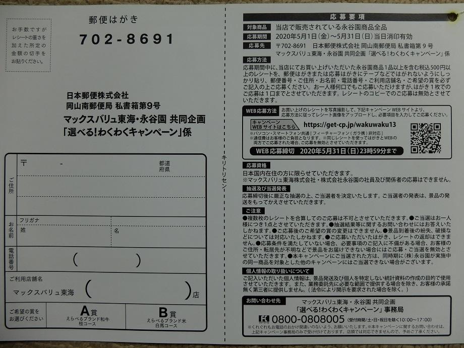 f:id:nyanhaha:20200510180147j:plain