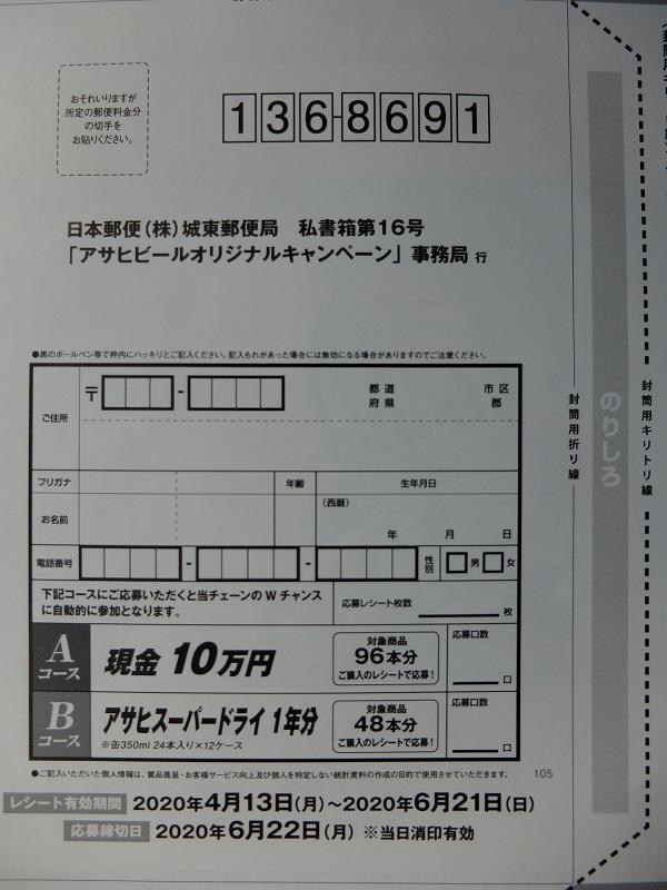 f:id:nyanhaha:20200520144807j:plain