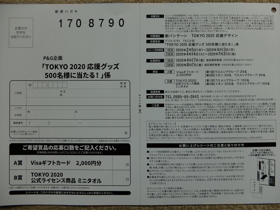 f:id:nyanhaha:20200521203426j:plain