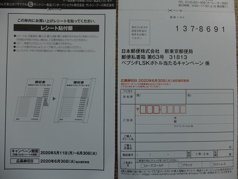 f:id:nyanhaha:20200523183510j:plain