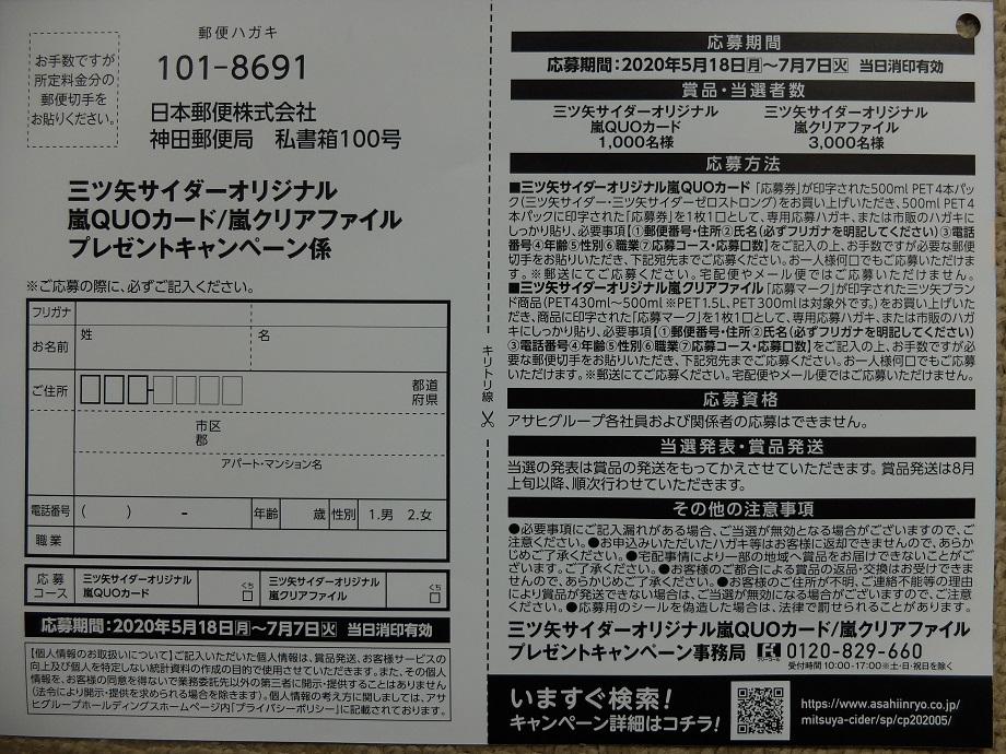 f:id:nyanhaha:20200526164445j:plain
