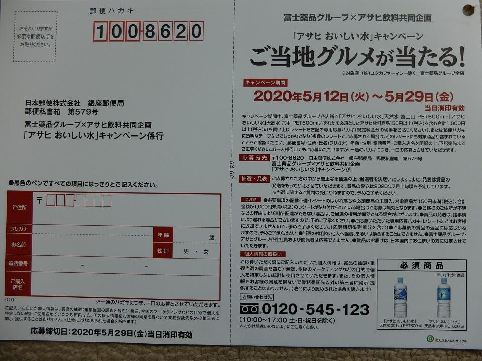 f:id:nyanhaha:20200527201159j:plain