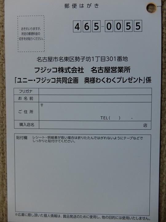 f:id:nyanhaha:20200529165424j:plain