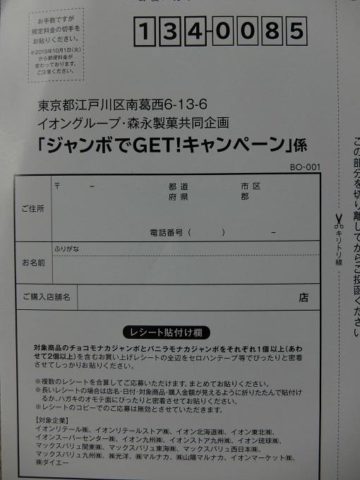 f:id:nyanhaha:20200531180952j:plain