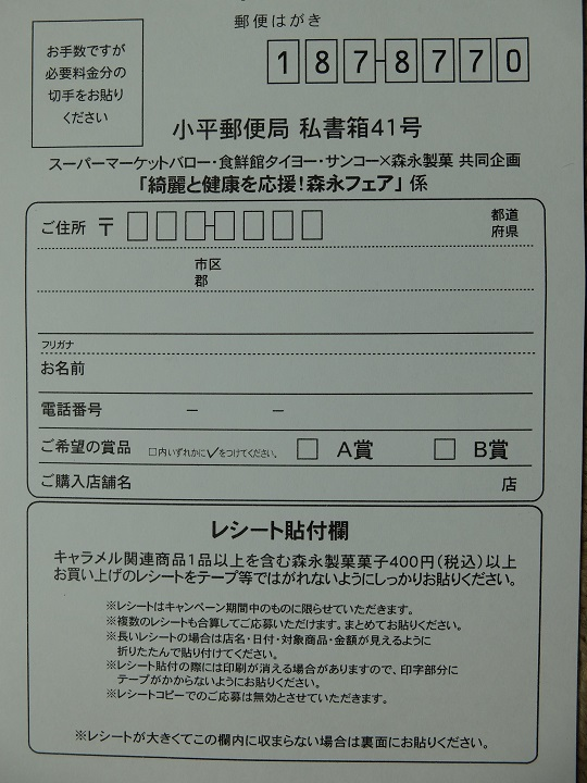 f:id:nyanhaha:20200601172629j:plain