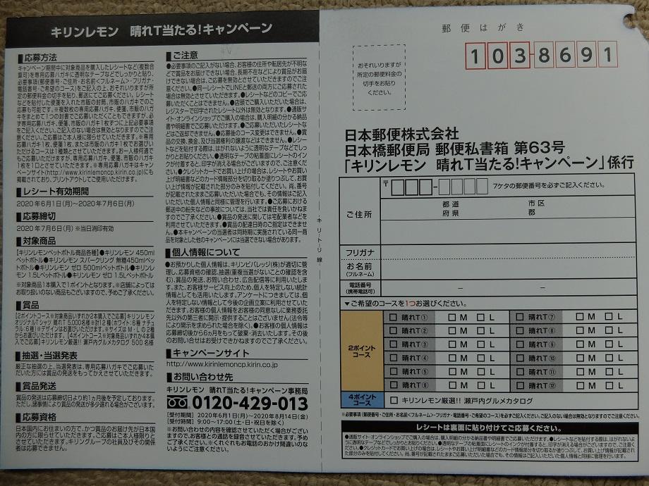 f:id:nyanhaha:20200606184619j:plain