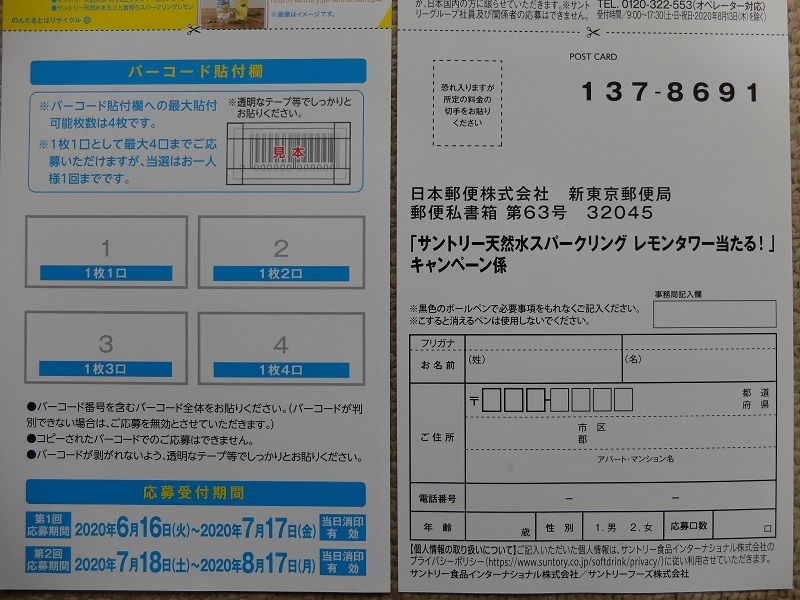 f:id:nyanhaha:20200618223657j:plain