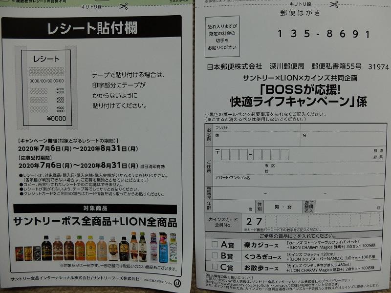f:id:nyanhaha:20200714190213j:plain