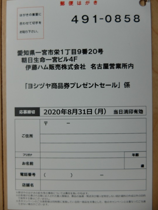 f:id:nyanhaha:20200805143222j:plain