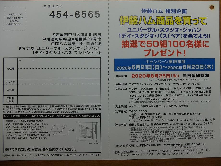 f:id:nyanhaha:20200806192115j:plain