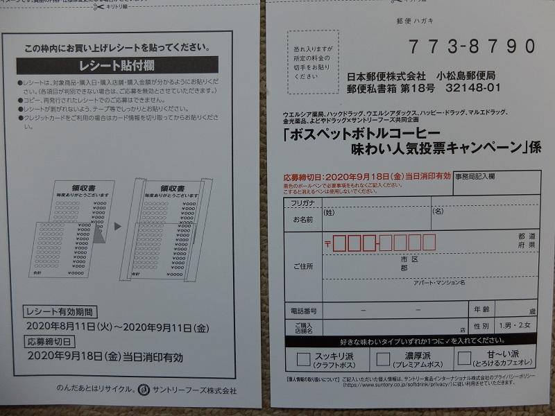 f:id:nyanhaha:20200815192004j:plain