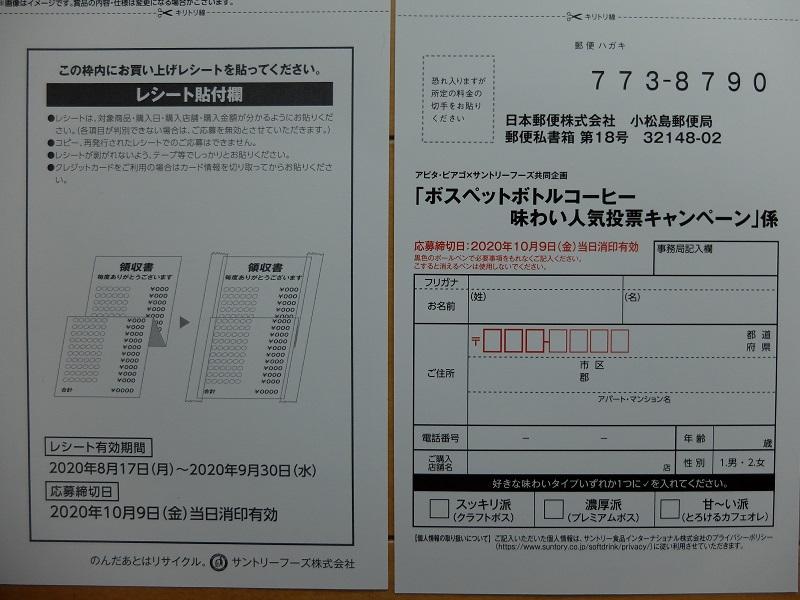 f:id:nyanhaha:20200820203517j:plain