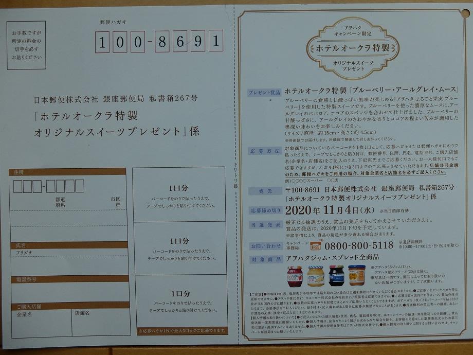 f:id:nyanhaha:20200824163051j:plain