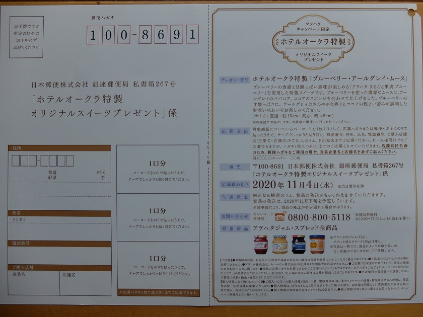 f:id:nyanhaha:20200827190338j:plain