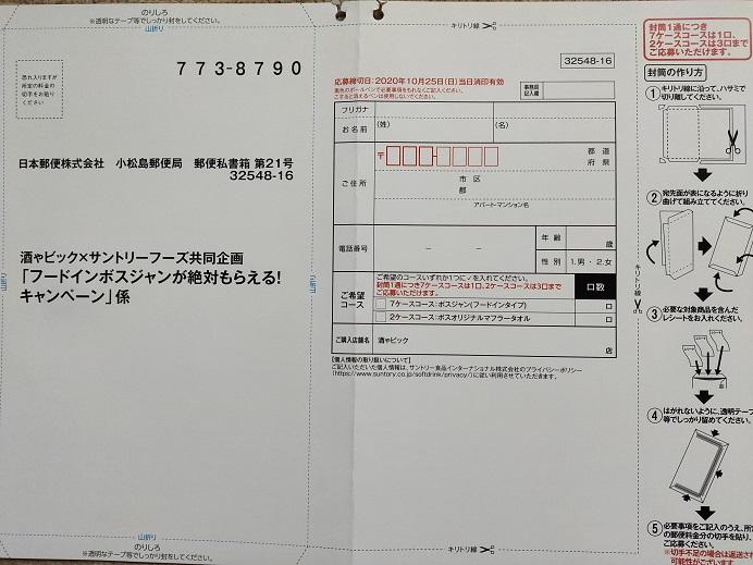 f:id:nyanhaha:20201005170150j:plain