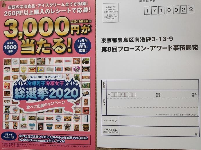 f:id:nyanhaha:20201012190013j:plain