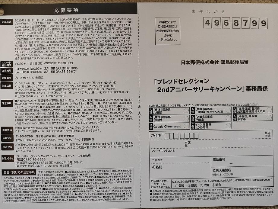 f:id:nyanhaha:20201101172541j:plain