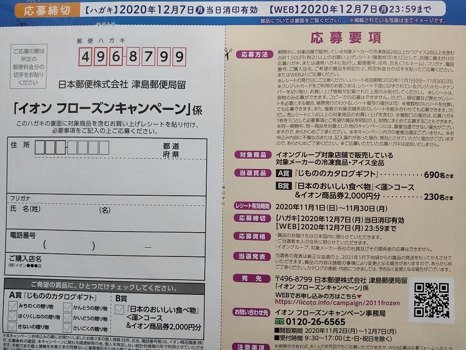 f:id:nyanhaha:20201101185134j:plain