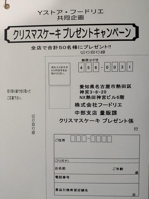 f:id:nyanhaha:20201105210215j:plain