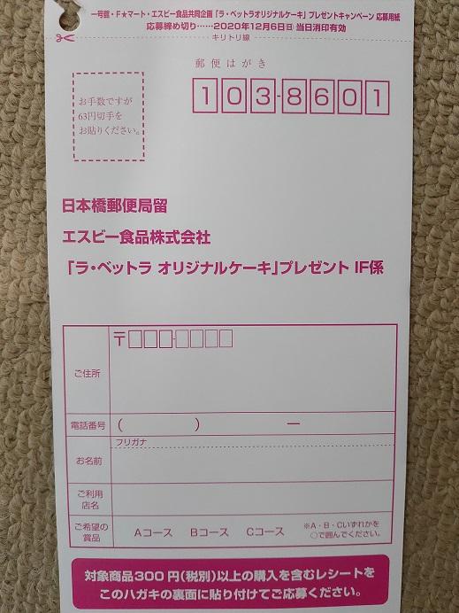 f:id:nyanhaha:20201112202111j:plain