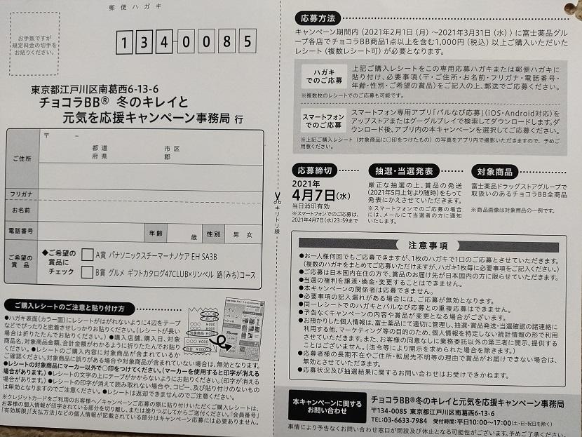 f:id:nyanhaha:20210212182908j:plain