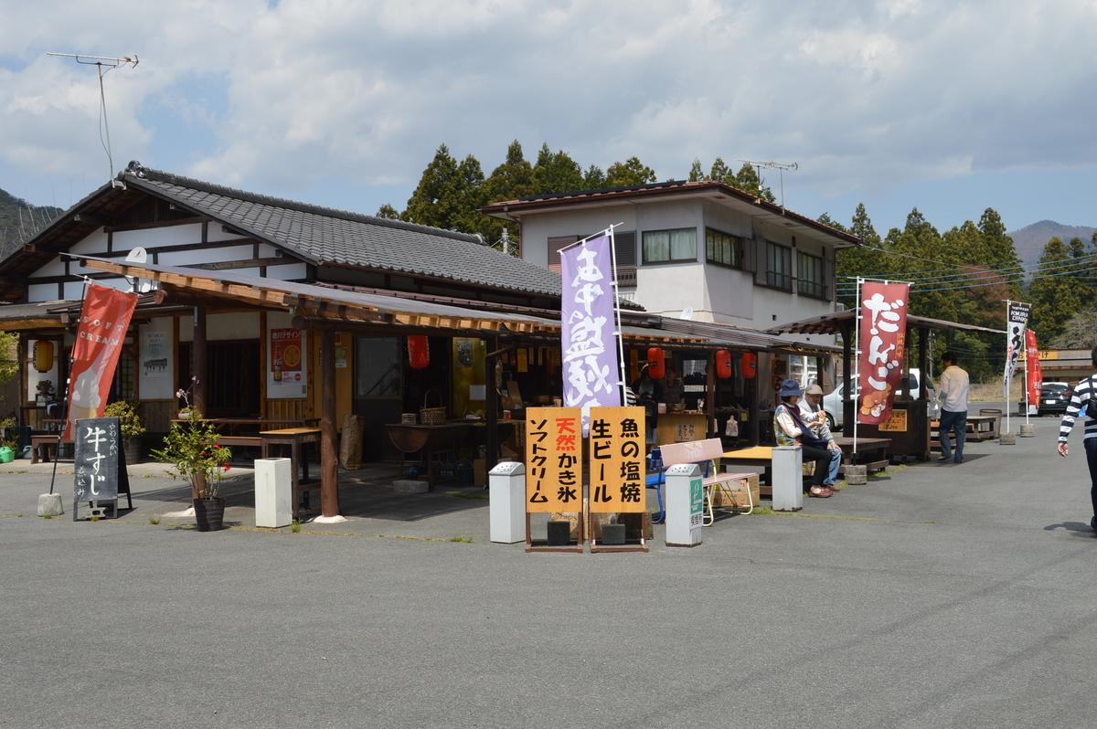 f:id:nyanko-sensei76:20190621151456j:plain