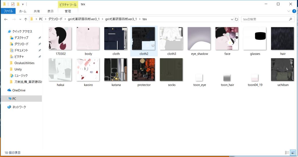 f:id:nyanko_omori:20180120155736p:plain