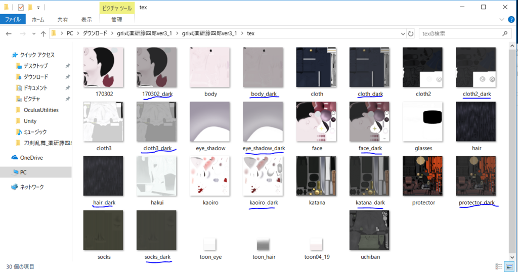 f:id:nyanko_omori:20180120155850p:plain